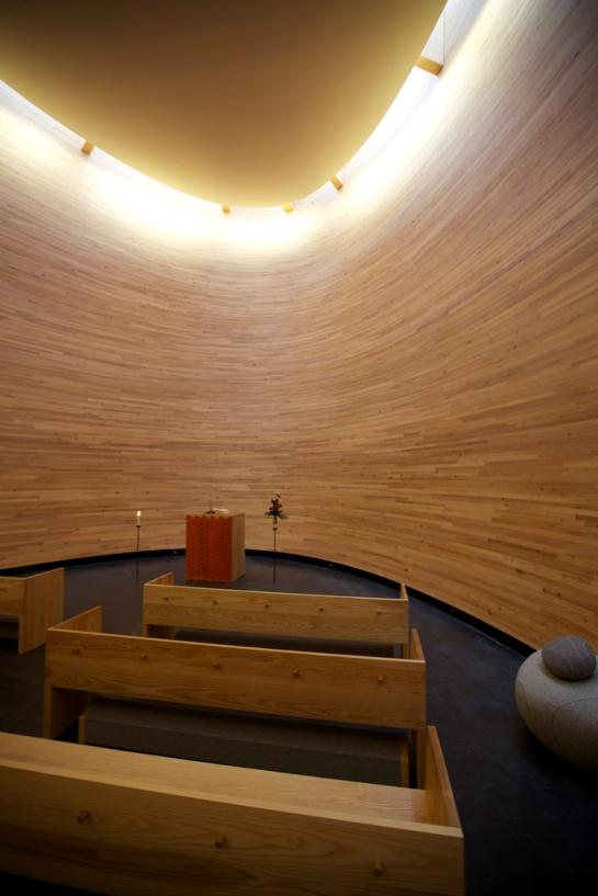 Chapel of Silence