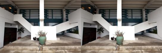 Lovell Beach House