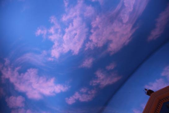 Sky Seam